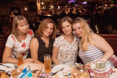 Вечеринка «Ретро FM», 20 июля 2018 - Ресторан «Максимилианс» Самара - 58
