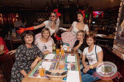 Вечеринка «Ретро FM», 20 июля 2018 - Ресторан «Максимилианс» Самара - 6