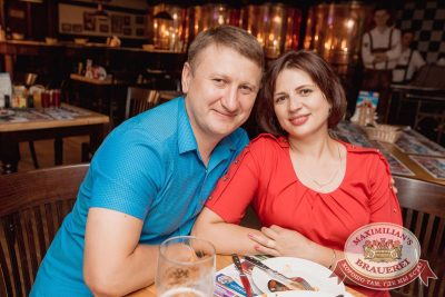 Вечеринка «Ретро FM», 20 июля 2018 - Ресторан «Максимилианс» Самара - 60