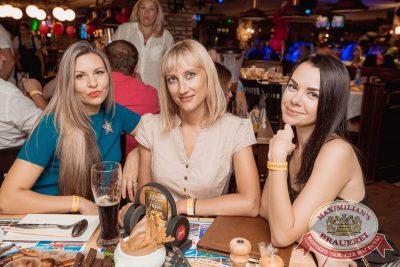 Вечеринка «Ретро FM», 20 июля 2018 - Ресторан «Максимилианс» Самара - 63