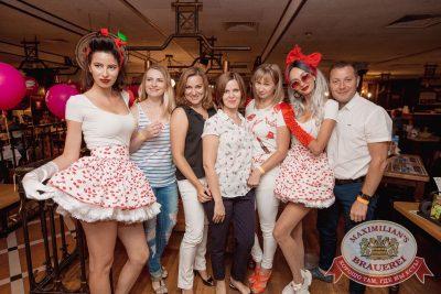 Вечеринка «Ретро FM», 20 июля 2018 - Ресторан «Максимилианс» Самара - 7