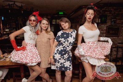 Вечеринка «Ретро FM», 20 июля 2018 - Ресторан «Максимилианс» Самара - 8