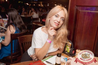 «Дыхание ночи»: Dj Рига (Москва), 21 июля 2018 - Ресторан «Максимилианс» Самара - 021