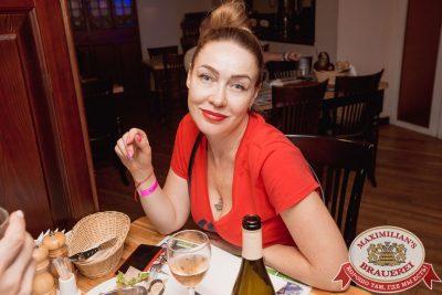«Дыхание ночи»: Dj Рига (Москва), 21 июля 2018 - Ресторан «Максимилианс» Самара - 022