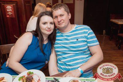«Дыхание ночи»: Dj Рига (Москва), 21 июля 2018 - Ресторан «Максимилианс» Самара - 024