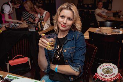 «Дыхание ночи»: Dj Рига (Москва), 21 июля 2018 - Ресторан «Максимилианс» Самара - 025