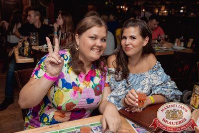 «Дыхание ночи»: Dj Рига (Москва), 21 июля 2018 - Ресторан «Максимилианс» Самара - 029