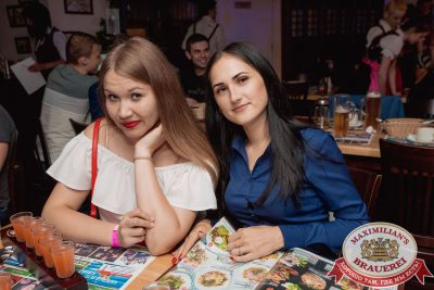 «Дыхание ночи»: Dj Рига (Москва), 21 июля 2018 - Ресторан «Максимилианс» Самара - 030