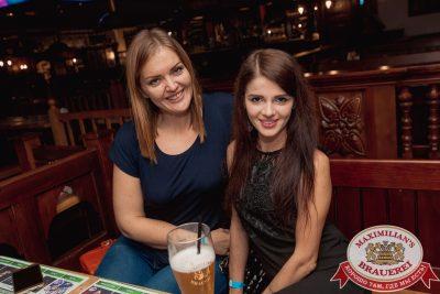 «Дыхание ночи»: Dj Рига (Москва), 21 июля 2018 - Ресторан «Максимилианс» Самара - 034