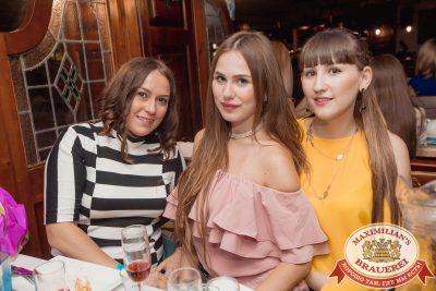 «Дыхание ночи»: Dj Рига (Москва), 21 июля 2018 - Ресторан «Максимилианс» Самара - 035