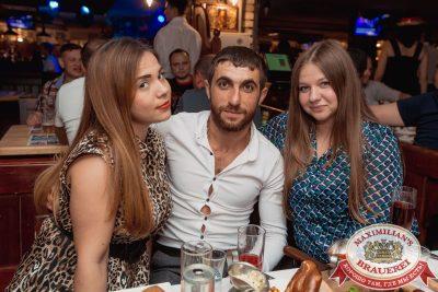 «Дыхание ночи»: Dj Рига (Москва), 21 июля 2018 - Ресторан «Максимилианс» Самара - 036