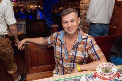 «Дыхание ночи»: Dj Рига (Москва), 21 июля 2018 - Ресторан «Максимилианс» Самара - 037