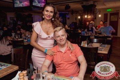 «Дыхание ночи»: Dj Рига (Москва), 21 июля 2018 - Ресторан «Максимилианс» Самара - 039