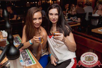 «Дыхание ночи»: Dj Рига (Москва), 21 июля 2018 - Ресторан «Максимилианс» Самара - 040