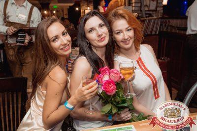 «Дыхание ночи»: Dj Рига (Москва), 21 июля 2018 - Ресторан «Максимилианс» Самара - 041