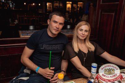 «Дыхание ночи»: Dj Рига (Москва), 21 июля 2018 - Ресторан «Максимилианс» Самара - 043