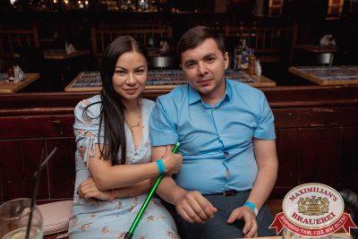«Дыхание ночи»: Dj Рига (Москва), 21 июля 2018 - Ресторан «Максимилианс» Самара - 044