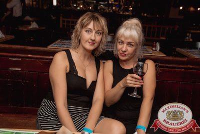 «Дыхание ночи»: Dj Рига (Москва), 21 июля 2018 - Ресторан «Максимилианс» Самара - 045