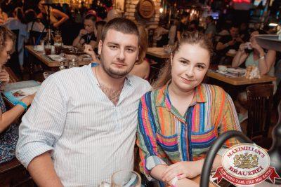 «Дыхание ночи»: Dj Рига (Москва), 21 июля 2018 - Ресторан «Максимилианс» Самара - 047