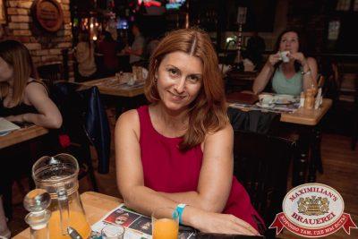 «Дыхание ночи»: Dj Рига (Москва), 21 июля 2018 - Ресторан «Максимилианс» Самара - 048