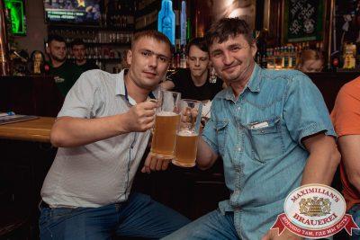 «Дыхание ночи»: Dj Рига (Москва), 21 июля 2018 - Ресторан «Максимилианс» Самара - 049