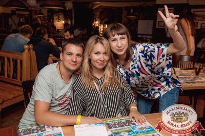 «Дыхание ночи»: Dj Рига (Москва), 21 июля 2018 - Ресторан «Максимилианс» Самара - 052