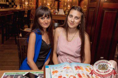 «Дыхание ночи»: Dj Рига (Москва), 21 июля 2018 - Ресторан «Максимилианс» Самара - 055
