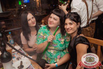 «Дыхание ночи»: Dj Рига (Москва), 21 июля 2018 - Ресторан «Максимилианс» Самара - 056