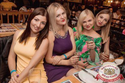 «Дыхание ночи»: Dj Рига (Москва), 21 июля 2018 - Ресторан «Максимилианс» Самара - 057