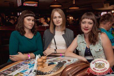 «Дыхание ночи»: Dj Рига (Москва), 21 июля 2018 - Ресторан «Максимилианс» Самара - 074