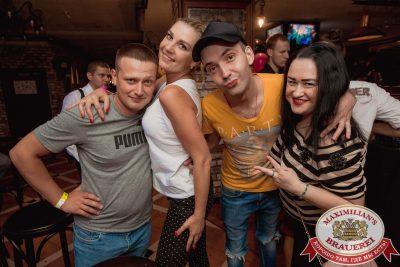 «Дыхание ночи»: Dj Рига (Москва), 21 июля 2018 - Ресторан «Максимилианс» Самара - 075