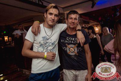 «Дыхание ночи»: Dj Рига (Москва), 21 июля 2018 - Ресторан «Максимилианс» Самара - 076