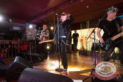Александр Иванов и группа «Рондо», 25 июля 2018 - Ресторан «Максимилианс» Самара - 1