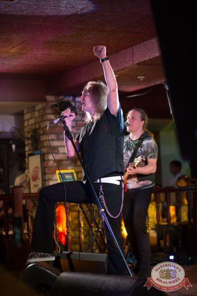 Александр Иванов и группа «Рондо», 25 июля 2018 - Ресторан «Максимилианс» Самара - 10