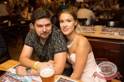 Александр Иванов и группа «Рондо», 25 июля 2018 - Ресторан «Максимилианс» Самара - 20