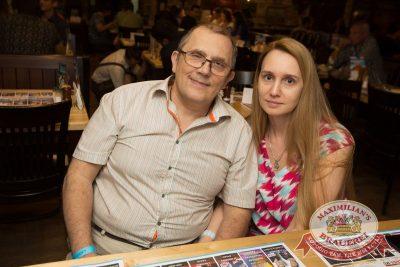 Александр Иванов и группа «Рондо», 25 июля 2018 - Ресторан «Максимилианс» Самара - 21