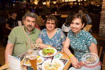 Александр Иванов и группа «Рондо», 25 июля 2018 - Ресторан «Максимилианс» Самара - 25