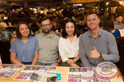 Александр Иванов и группа «Рондо», 25 июля 2018 - Ресторан «Максимилианс» Самара - 36
