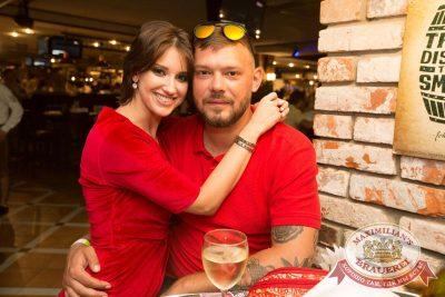 Александр Иванов и группа «Рондо», 25 июля 2018 - Ресторан «Максимилианс» Самара - 41