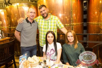 Александр Иванов и группа «Рондо», 25 июля 2018 - Ресторан «Максимилианс» Самара - 43