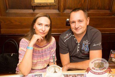 Александр Иванов и группа «Рондо», 25 июля 2018 - Ресторан «Максимилианс» Самара - 48