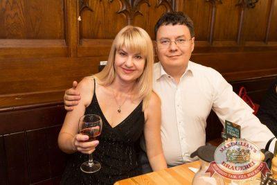 Александр Иванов и группа «Рондо», 25 июля 2018 - Ресторан «Максимилианс» Самара - 55