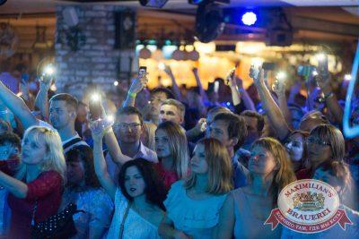 Александр Иванов и группа «Рондо», 25 июля 2018 - Ресторан «Максимилианс» Самара - 7