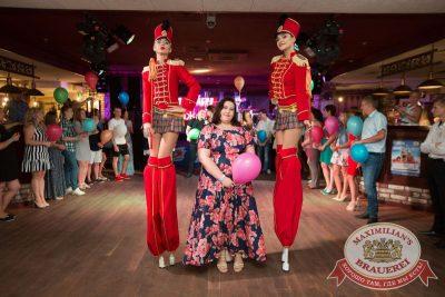 День именинника, 28 июля 2018 - Ресторан «Максимилианс» Самара - 11