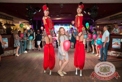 День именинника, 28 июля 2018 - Ресторан «Максимилианс» Самара - 14
