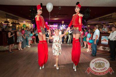 День именинника, 28 июля 2018 - Ресторан «Максимилианс» Самара - 18