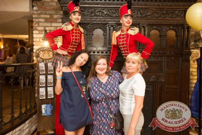 День именинника, 28 июля 2018 - Ресторан «Максимилианс» Самара - 2