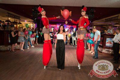 День именинника, 28 июля 2018 - Ресторан «Максимилианс» Самара - 21