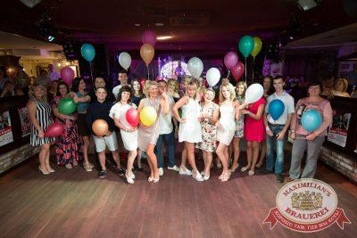 День именинника, 28 июля 2018 - Ресторан «Максимилианс» Самара - 26
