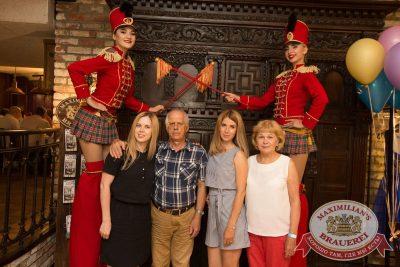 День именинника, 28 июля 2018 - Ресторан «Максимилианс» Самара - 6